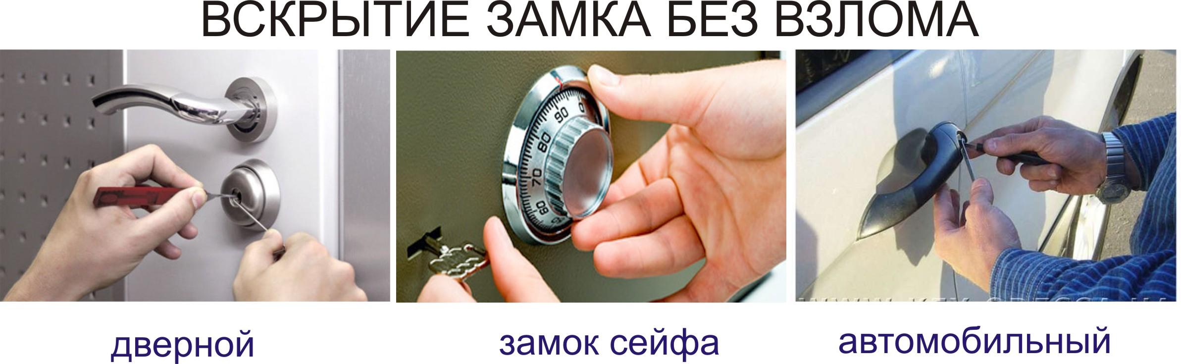 Как открыть ключ